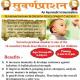 Ayurveda Clinic Image 4