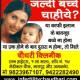 Chaudhari Clinic Image 1