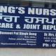 Dr. Dang Nursing Home Image 2