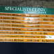 Specialists Clinic Image 1