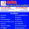 Dr.S.Sirisha - Cosmetic/Plastic Surgeon, Tirupati