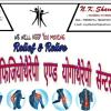 Dr.Rahul Rai - Physiotherapist, Gorakhpur