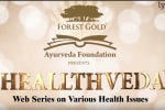 Now Ayurveda can help in the treatment of Menstrual Disorders - Let's get more details. <br/>You ...
