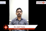 Lybrate | Dr. Amit varma speaks on importance of treating acne early