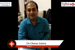 Lybrate | Dr. Chetan lalseta speaks on importance of treating acne early.