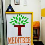 Meditree Pharma | Lybrate.com