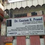 Patna spine clinic | Lybrate.com