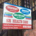 S R Health Care | Lybrate.com