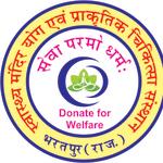 Swasthya Mandir Naturopathy Center, Bharatpur