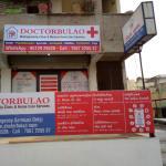Doctor Bulao | Lybrate.com