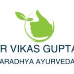 Dr. Vikas Gupta - Aaradhya Ayurveda | Lybrate.com