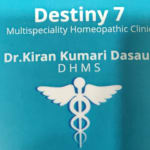 Destiny 7 Multispeciality Homoeopathic Clinic | Lybrate.com