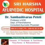Sri Harsha Ayurvedic Hospital, Hyderabad