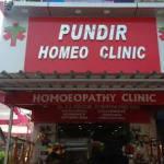 Pundir Homoeo Clinic | Lybrate.com