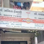 Mehak Clinic, Indore