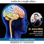 डॉ अजय वशिष्ठ - श्रीराम ट्रॉमा एंड सुपरस्पेशलिटी हॉस्पिटल,सीकर | Lybrate.com