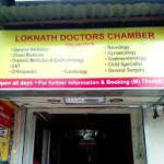 Loknath Doctors Chamber, Kolkata