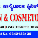 Tvacha skin and cosmetology clinic, Bangalore