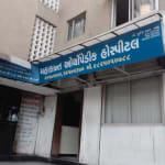 DR MUKESH R SHAH/MAHAKANT ORTHOPAEDIC HOSPITAL | Lybrate.com
