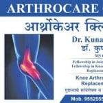 Arthrocare Clinic | Lybrate.com