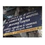 DR Dhanraj D Khona ENT Clinic, Mumbai