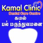 Kamal dental clinic, Chennai