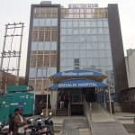 Shivalik Hospital | Lybrate.com