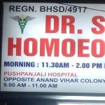 Dr. Shantanu's Homoeopathic Clinic, Delhi