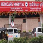 Medicare Hospital | Lybrate.com