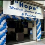 HOPE ( Medical & Diabetes Daycare Centre ) | Lybrate.com