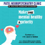 PATEL NEUROPSYCHIATRY CLINIC | Lybrate.com
