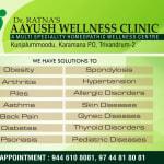 AAYUSH WELLNESS CLINIC   Lybrate.com