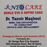 NEO CARE (NOBLE EYE AND ORTHO CARE) | Lybrate.com