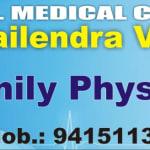 Dr Shailendra Varshney Clinic | Lybrate.com