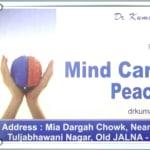 Mind Care Peace Centre | Lybrate.com