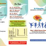 RAO'S KIDS NEURO CARE (PEDIATRIC NEURO / CHILD NEURO CLINIC), Visakhapatnam