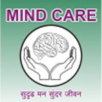 Mindcare Hospital For Mental and Sexual Health, Ratnagiri | Lybrate.com