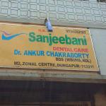 SANJEEBANI | Lybrate.com