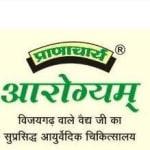 Pranacharya Arogyam - Ghaziabad | Lybrate.com
