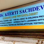 Positive Vibrations, Mumbai