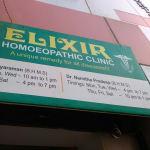 Elixir | Lybrate.com