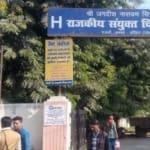 Ram Nagar | Lybrate.com