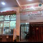 OM Clinic | Lybrate.com