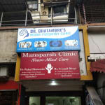 Mansparsh Neuro Mind Care Clinic | Lybrate.com
