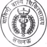 Yamini Balya Chikitsalaya | Lybrate.com