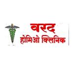 Varad Homoeo Clinic | Lybrate.com