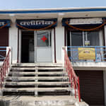 Ojas clinic, Gonda
