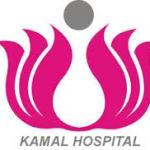 Kamla Hospital | Lybrate.com