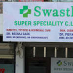 Swasthya Super Speciality Clinic, Mohali