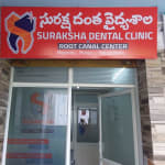 suraksha dental clinic, Guntur